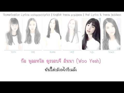 [Karaoke/Thaisub] GFriend (여자친구) - White (하얀마음)