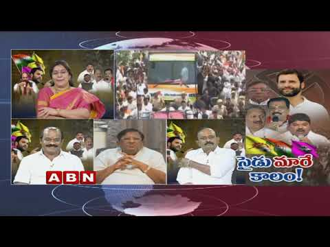 Discussion on Rahul Gandhi Telangana Visit ahead of Polls | Part 2 | ABN Telugu