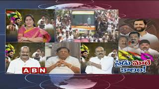 Discussion on Rahul Gandhi Telangana Visit ahead of Polls | Part 2