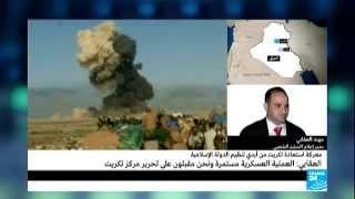 العراق ـ العقابي: نحن مقبلون على تحرير مركز تكريت