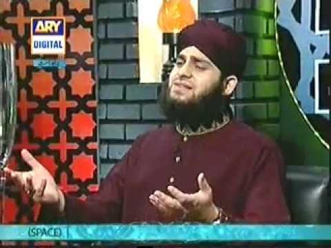 PAIGHAM SABA LAI HAI BY AHMED RAZA QADRI