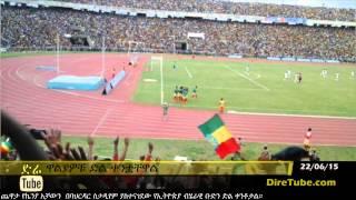 Ethiopia beats Kenya 2-0 at the Bahir Dar Stadium