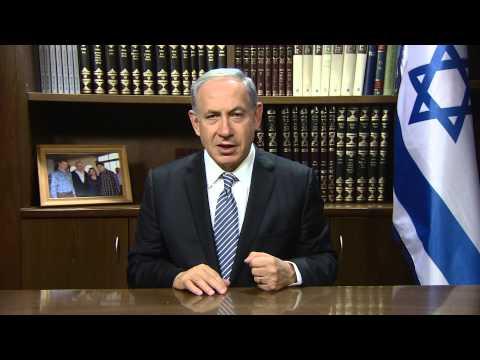 رسالة رئيس الوزراء بنيامين نتنياهو بمناسبة حلول شهر رمضان المبارك