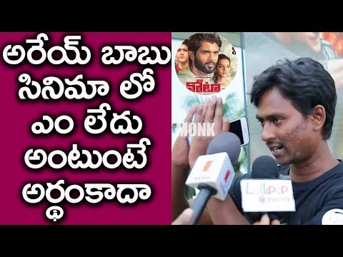 NOTA Movie Hilarious Trolling Public Talk | NOTA Public Review | Vijay Devarakonda | Filmy Monk