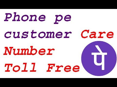 Phonepe customer care number; phonepe complaint contact number