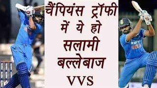 Shikhar Dhawan, Rohit Sharma should open in ICC Champions Trophy | वनइंडिया हिन्दी