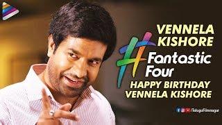 Vennela Kishore Fantastic Four | Comedian Vennela Kishore Best Videos | Telugu FilmNagar