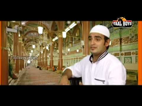 Rabbinte Kannur Shareef 2014 &navas Kasargod 2014 |new Mappila Islamic Album Songs video