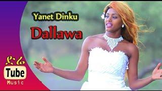 Yanet Dinku - Dallawa - NEW! Oromo music video 2016