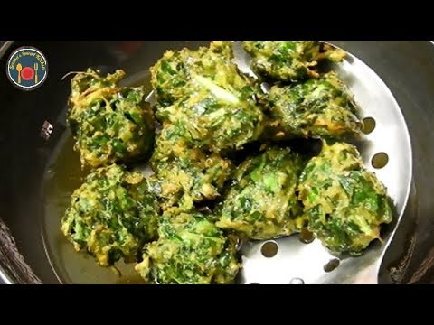 क्रिस्पी पालक पकोड़ा - पालक भजी -Crispy Palak Pakoda - Seemas Smart Kitchen