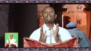 Ethiopan Ortodox Tewahido Gebrear