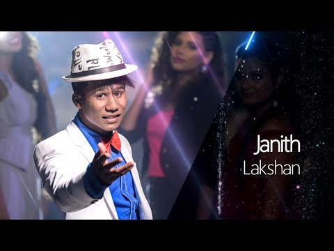 Dream Star Season VIII | Final 12 Janith Lakshan  (05-01-2019)