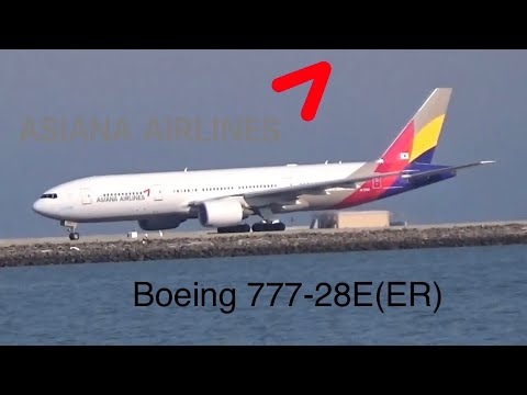 Asiana Airlines Boeing 777-200ER HL7756 takeoff at San Francisco international airport