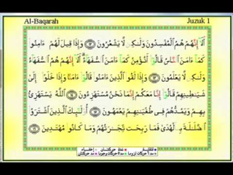 Memperkasakan Tajwid 2 - (Al Baqarah 1- 29)