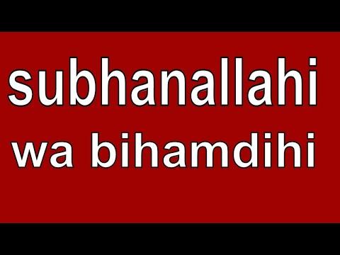 Download  subhanallahi wa bihamdihi dua Gratis, download lagu terbaru