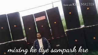 Gun Ajay Hooda hard  Remix Dj Sandeep jaspal