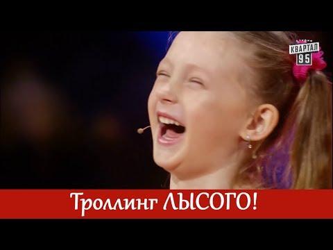 СЕНСАЦИЯ! Маленькая девочка раскрыла секрет, почему Кошевой лысый! РЖАЧ!