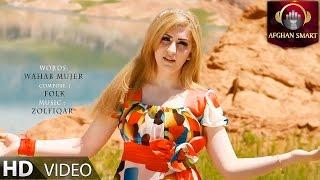 Sara Sahar - To Ki Rafte OFFICIAL VIDEO HD