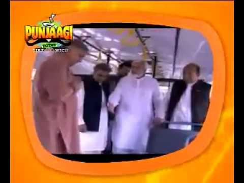 New Punjabi Tota   Shahbaz Sharif