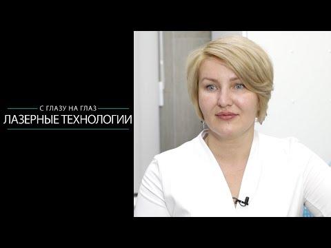 Лазерные технологии в интервью с Кондриной Ириной
