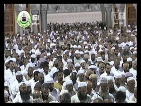 BT - Makkah Taraweeh2012 (28th night  )  PART NO 1 Sheikh Abdullah Awwad juhany