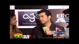 Maatraan - Maatran Audio Launch- Red Carpet