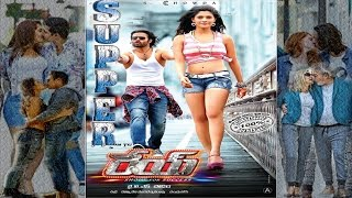 [Supper Hit] Telugu Movies 2015 Full Length Movies Drama|Telugu Movies Hindi Dubbed|Tollywood Movies