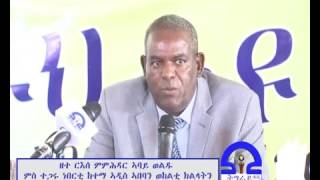 Tigrai Tv: Tigrians living in Addiss discussed with Abay Woldu, President of Tigray regional Gov.