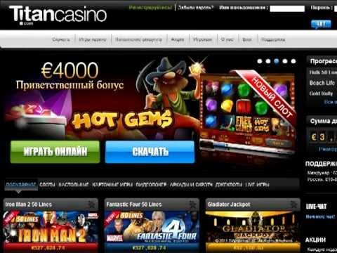 Как установить скрипт онлайн казино онлайн казино с минимальным депозитом 100 рублей