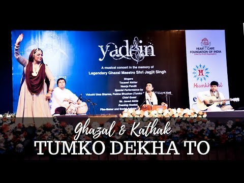 Tumko Dekha To Yeh Khayal Aaya - A Tribute video