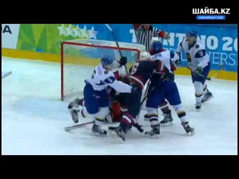 Kazakhstan - USA. Semifinal. Universiade