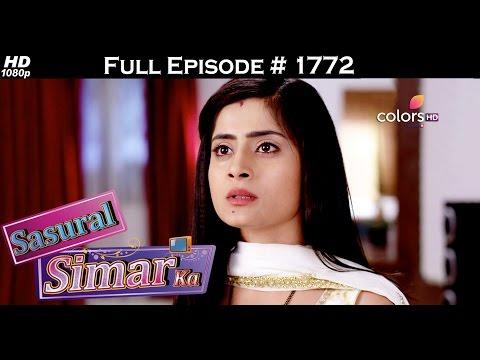 Sasural Simar Ka - 18th March 2017 - ससुराल सिमर का - Full Episode (HD) thumbnail