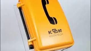 KNSP 01 Heavy Duty Outdoor IP66 Weatherproof VoIP Emergency Industrial Waterproof Telephone