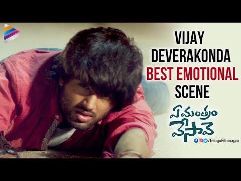 Vijay Deverakonda Best EMOTIONAL Scene | Ye Mantram Vesave 2018 Telugu Movie | Telugu FilmNagar