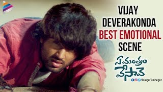 Vijay Deverakonda Best EMOTIONAL Scene | Ye Mantram Vesave 2018 Telugu Movie | Telugu FilmNagar