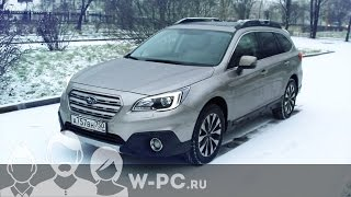 Subaru Outback [W-PC]
