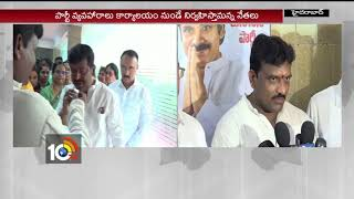 Janasena New Office Inaugurated by Janasena Leaders in Hyderabad