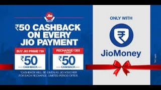 HOW TO GET 50 CHASHBACK ON JIO RECHARGE USING JIO MONEY APPLICATION.. STEP BY STEP PROCESS
