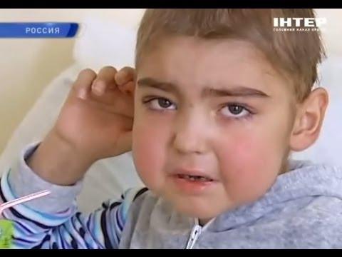Помогите Виталику