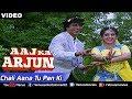 Chali Aana Tu Pan Ki (Aaj Ka Arjun)