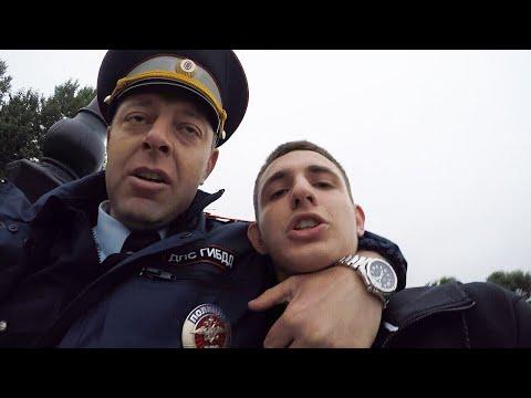 ПОЛИЦИЯ ЛЕЗЕТ В ДРАКУ ЗА СЪЁМКУ !! / Беспредел полиции