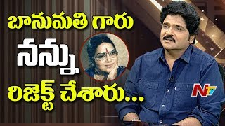 Ramki Shares His Memorable Incident | Weekend Guest | NTV
