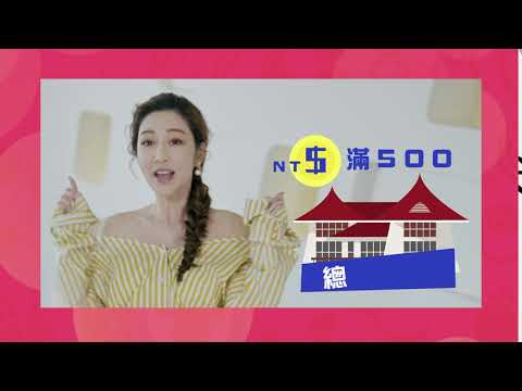 臺中購物節-曾婉婷-10S