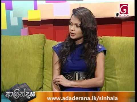 Derana Tv - Interview with Gayesha Perera