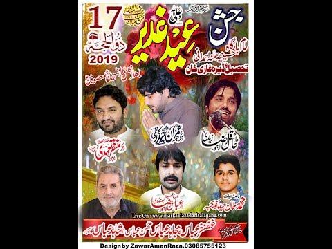Live Majlis Jashan ..........17 Zilhaaj......19 Augst ..........2019...D G Khan