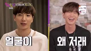 Download Lagu [ENG SUB] Super junior Leeteuk real life man Gratis STAFABAND