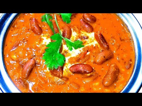 RAJMA RECIPE - RAJMA RECIPE IN TAMIL - RAJMA GRAVY IN TAMIL- CHAPATHI SIDE DISH