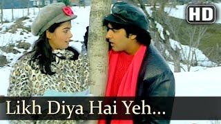 Likh Diya Hai Yeh Mummy Ne | Souten Ki Beti Songs | Sumeet Saigal | Dipniti | Romantic | Filmigaane