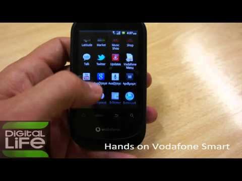 Hands on Vodafone Smart (GREEK)