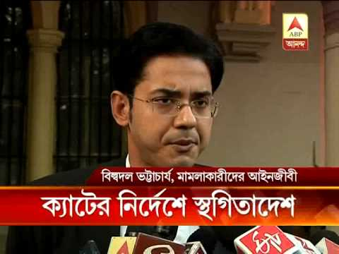 Calcutta High Court stays CAT order on DGP posting